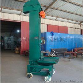 钢斗带式粮食上料机 垂直式瓦斗提升机qc
