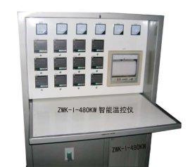 ZWK-I-480KW智能温控仪