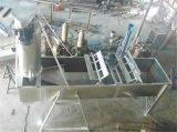 ABS/PP/PE等沉浮塑料分离不锈钢大水槽XTSC/5000