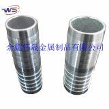 hose mender 不鏽鋼金屬軟管接頭 碳鋼管件快速接頭