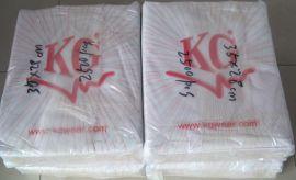 深圳品牌包装纸 牛仔裤防潮纸 拷贝纸印刷LOGO
