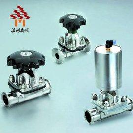 不锈钢卫生级隔膜阀, 手动隔膜阀, 气动隔膜阀, 隔膜阀