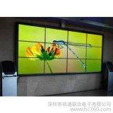 供應三星40寸窄邊高清液晶拼接屏 拼接牆 DLP PDP 深圳液晶拼接廠家