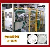 广州进口报关图案印刷设备餐具平面全自动烫金机