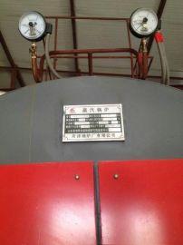 山东2吨燃气热水锅炉