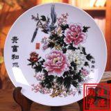 礼品陶瓷纪念盘 定做礼品陶瓷纪念盘
