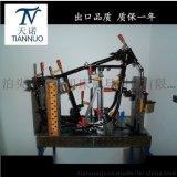天诺机械生产供应焊接工装平台 三维柔性焊接平板 焊接工装