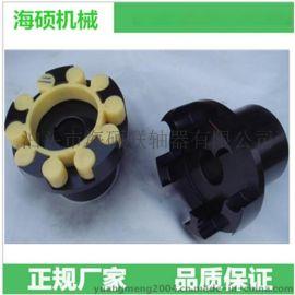 锻件梅花联轴器--煮黑**掉色梅花联轴器--厂家直销梅花联轴器