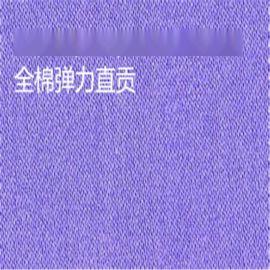 新野纺织32*32(40D)全棉弹力贡缎坯布春夏女裤面料