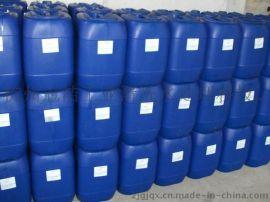 低腐蚀高净度镀锌管清洗剂 镀锌管  缓蚀剂