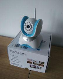 远程监控摄像头,无线网络摄像机,WIFI摄像头