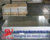 2B11鋁板價格