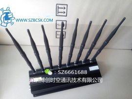 黑色8路北斗GPS屏蔽器+4G手机信号屏蔽器