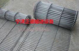 乙型网带,一字网,巧克力网带,不锈钢乙型网带专业生产厂家