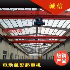 供应.5吨LD型电动单梁起重机,10吨单梁吊车,16吨单梁行吊,20吨单梁行车,75吨