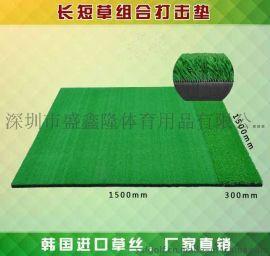 可刺绣LOGO高尔夫练习场1米5*1米8高尔夫打击垫 组合打击垫