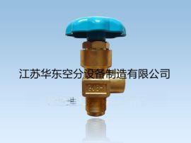 江苏华东GJ8-1乙炔管道截止阀