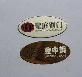 不锈钢标牌制作