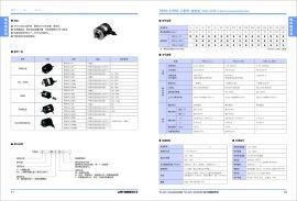 西安光洋精密+TRD-J1000系列+各类电机