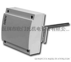 风管道插入式温湿度变送器