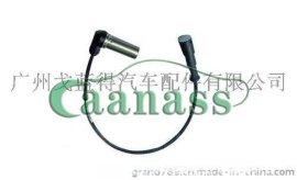 DAF达夫ABS传感器1315691/4410328110/14345330004/1315691