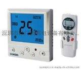 MSTC3Y遙控風機盤管溫控器(LCD顯示)