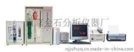 金属材质分析仪 炉**大元素分析仪 炉前分析仪