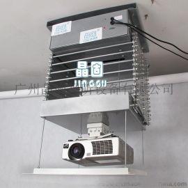JGB530投影机电动行程3米吊架 遥控伸缩升降器