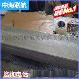 供應晉城玻璃鋼檁條批發價格