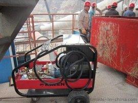 生产500公斤高效除锈水喷砂清洗机丨钢构除锈高压清洗机