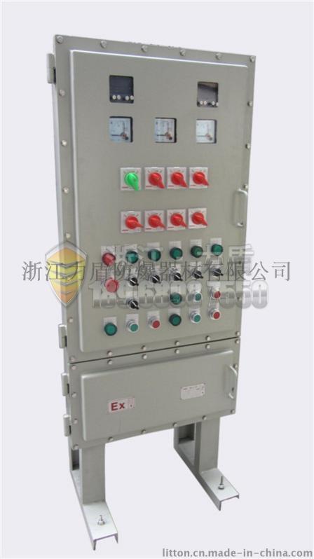 不鏽鋼防爆動力檢修插座電源箱