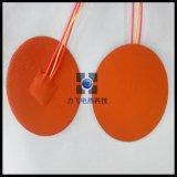 硅胶电热膜   硅胶加热膜  硅胶加热片  硅胶电热膜