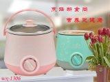 萬福隆WX-306單人雙人白瓷家用電動煲湯煮粥嬰兒煲,BB煲情侶瓦煲養生電燉鍋