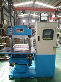 平板硫化机硅胶橡胶机械