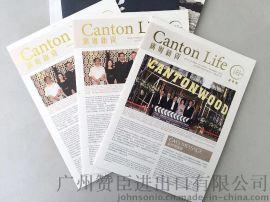印刷厂书刊印刷杂志印刷期刊印刷月刊印刷商业杂志印刷展会杂志印刷广告印刷杂志设计印刷