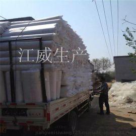 玻纤网格布/建筑网格布/保温防潮网格布/耐碱内外墙网格布--安平县江威专业生产玻纤网格布13731353998