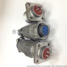 开口12mm 圆形连接器 X12 3芯航空插头4芯航空插座5芯  高品质