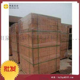 厂家直销 高级耐火材料 优质硅藻土保温砖 标准 可定制