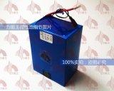 工廠直銷12V40AH磷酸鐵鋰電池組 動力鋰電池 大功率逆變器專用