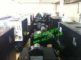加工中心  鏈板式排屑機 刮板式排屑機