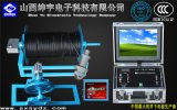 石河子sykj-18型井下电视. 水下摄像机