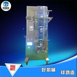 长期供应 宁德电子称茶叶包装机 祥鸿电子称茶叶包装机