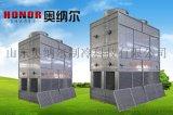蒸發冷凝器-優質產家山東奧納爾製冷