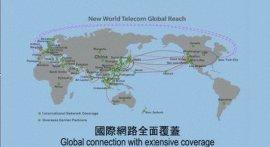 香港新世界电讯机房直营国际专线