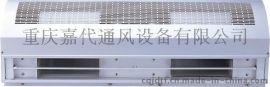 重庆绿岛风风幕机,新风系统