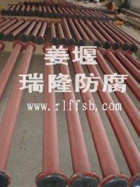 瑞隆DN350耐腐蚀钢衬塑复合管道