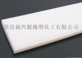 生产尼龙板、PE板、PP板、聚乙烯板、超高分子板