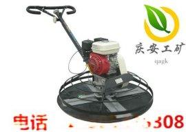 供应手扶式水泥抹光机 90/1米的手扶式磨光机