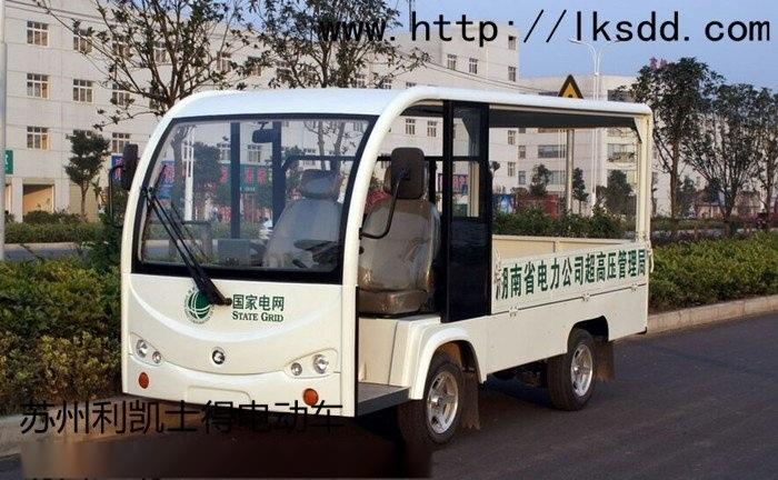 酒店用品電動貨車2噸電動平板車LK02-P2電動平板搬運車