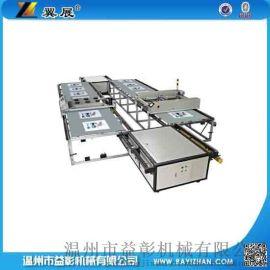 新款SPT系列全自动台板印花机走台印花机